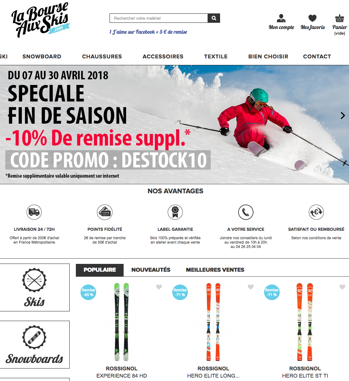 La Bourse aux skis - site internet